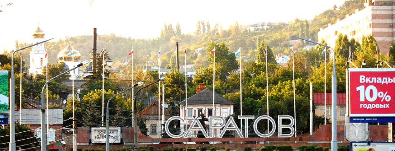 Saratov.jpg