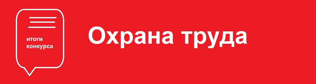 -конкурса_сайт.jpg