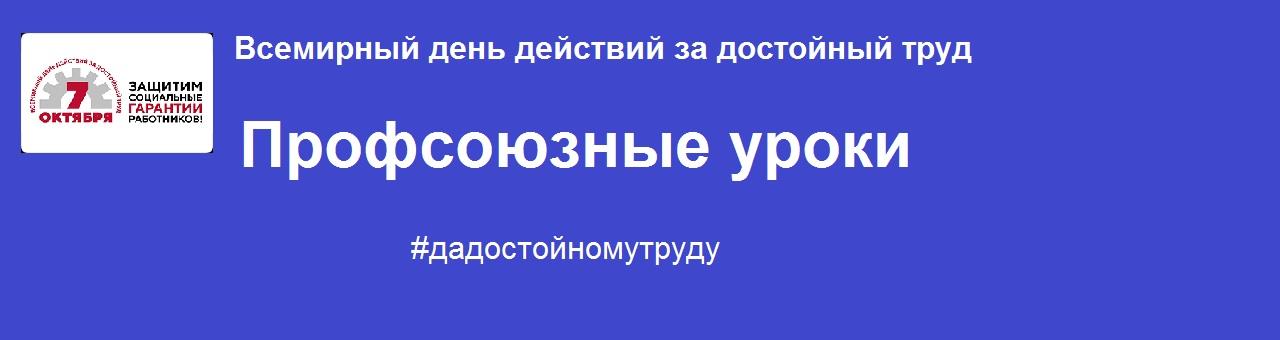 -уроки_1.jpg